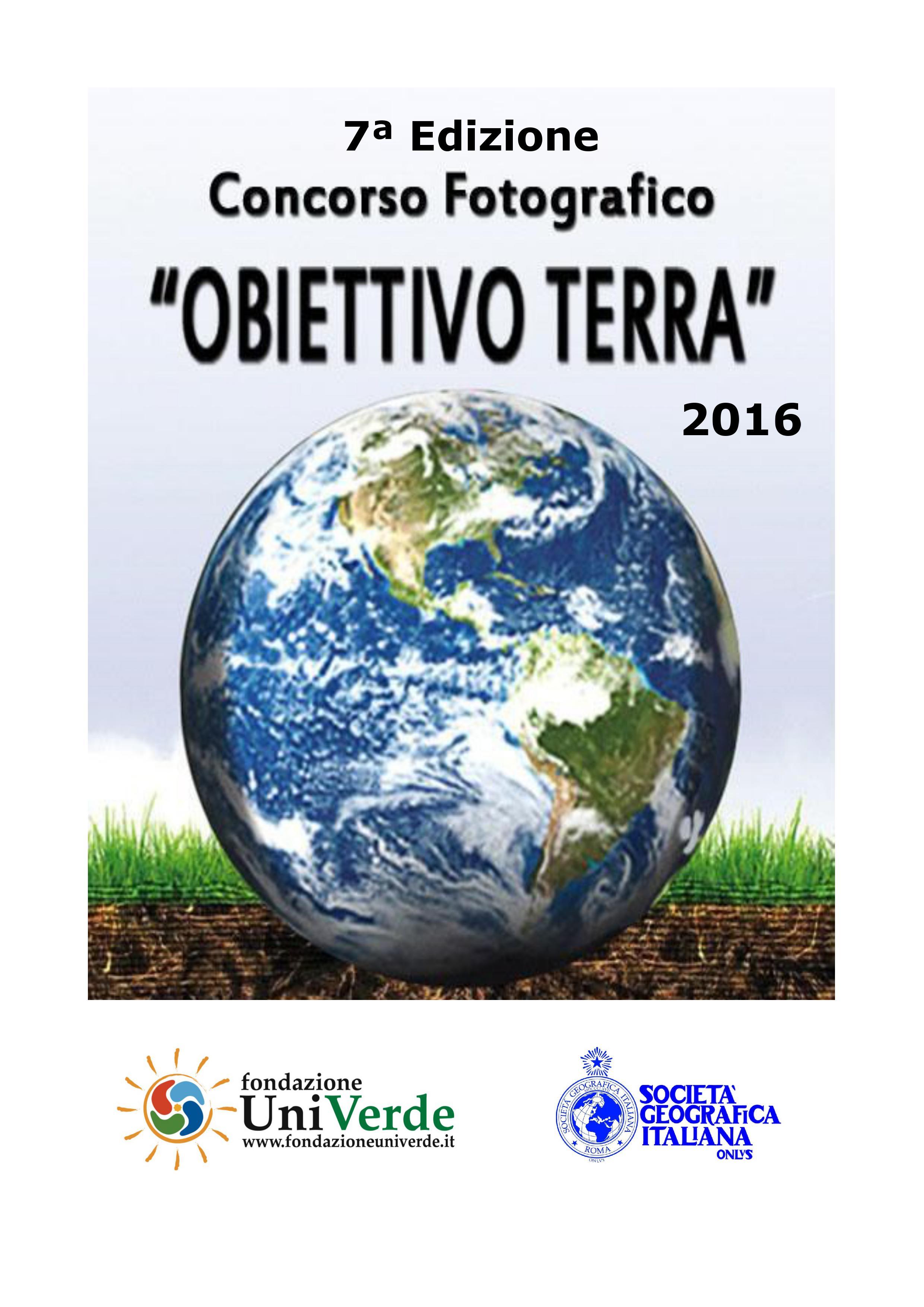 Logo Obiettivo Terra 2016